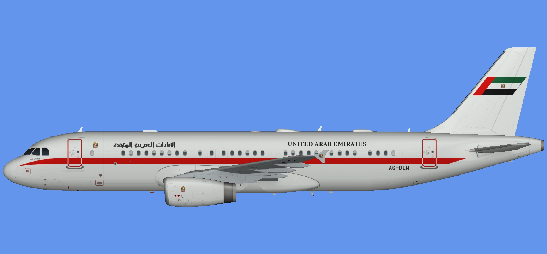 UAE Presidential Flight A320 (FAIB)