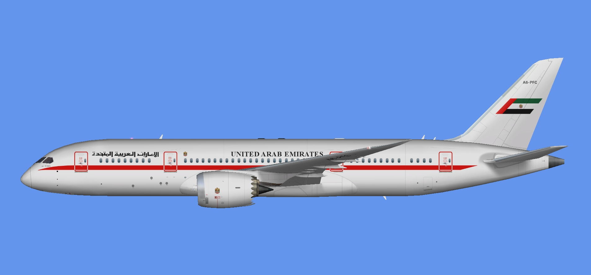 UAE Presidential Flight 787-8 (FSP)