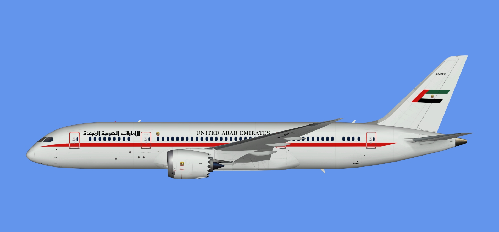 UAE Presidential Flight 787-8 (UTT)