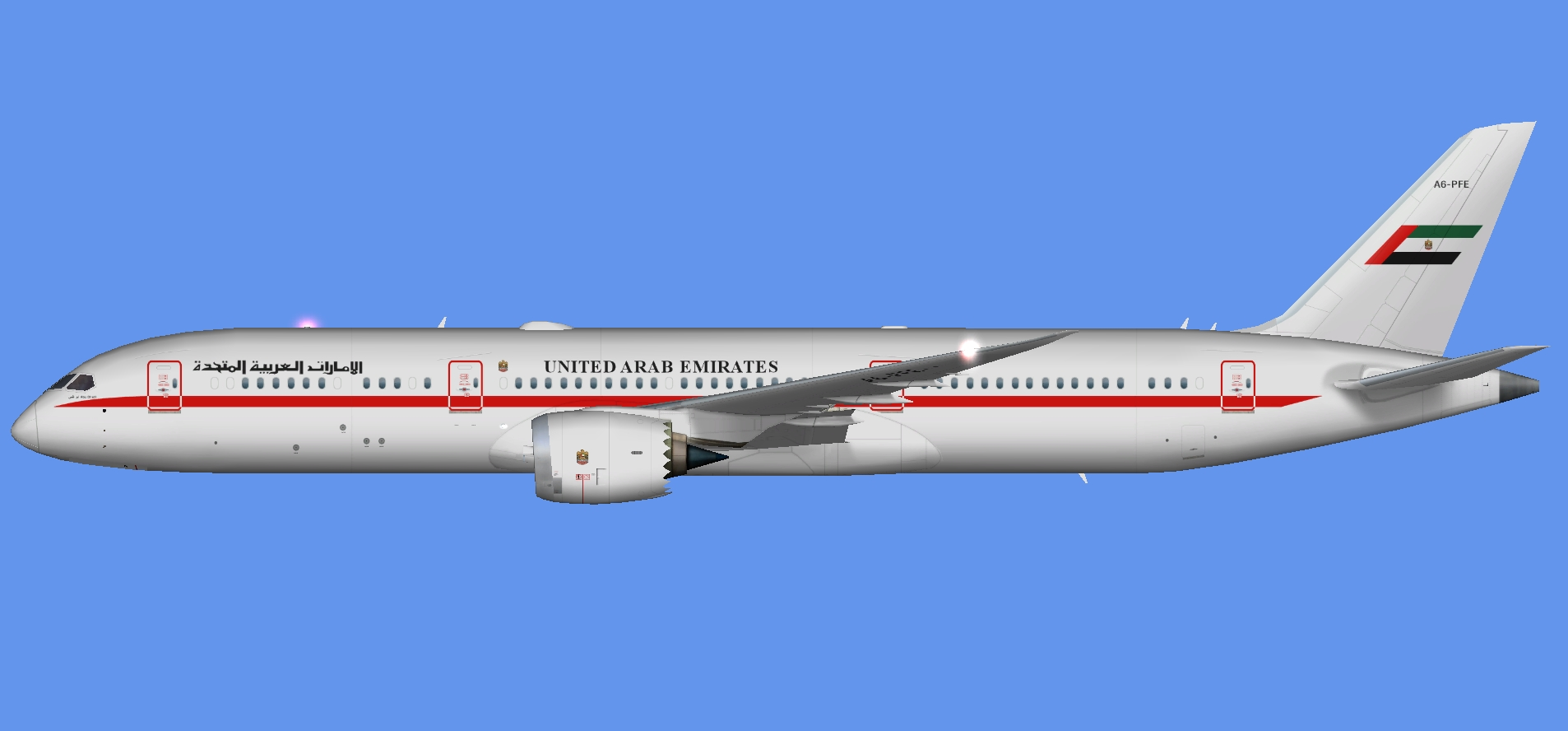 UAE Presidential Flight 787-9 (FSP)