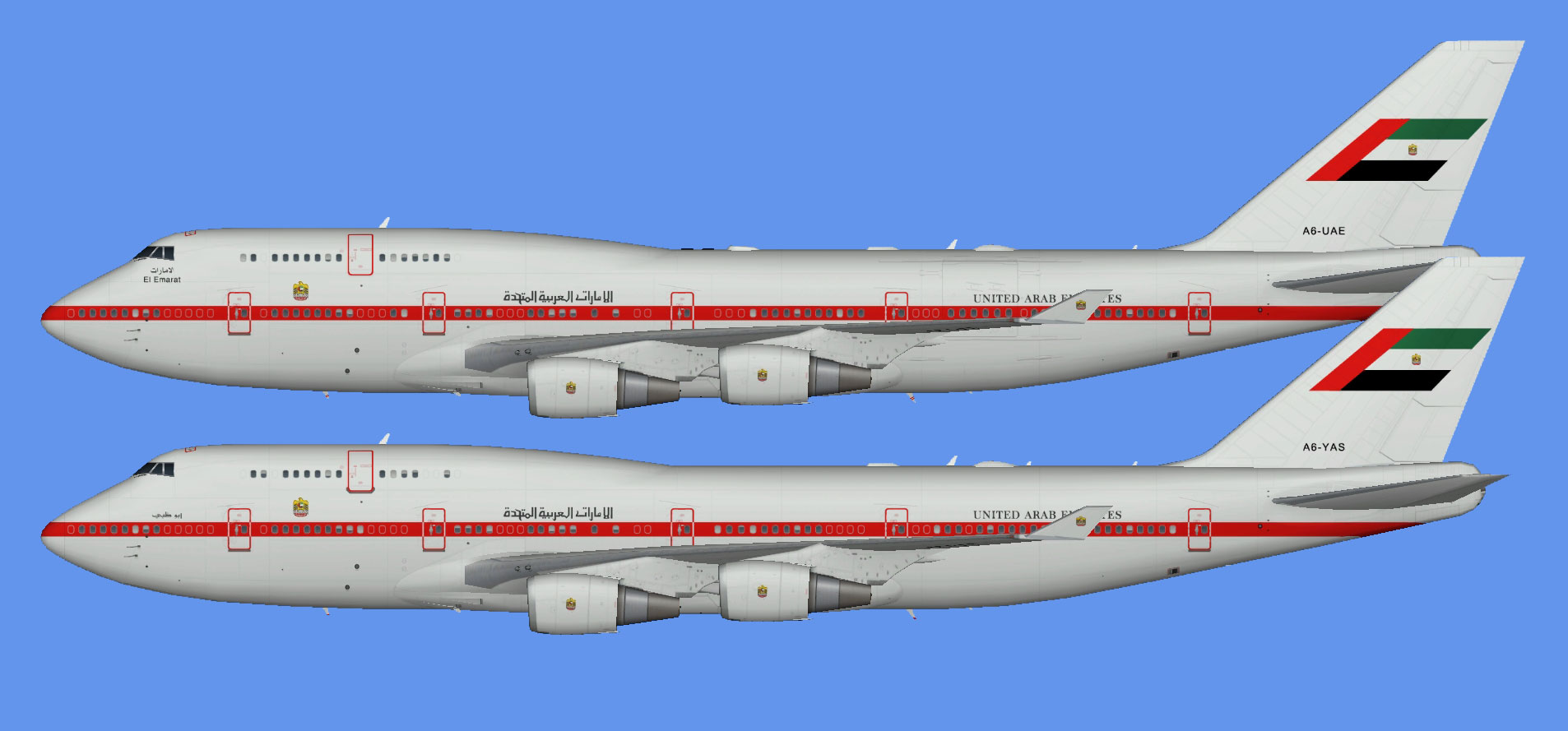 UAE Presidential Flight 747-400