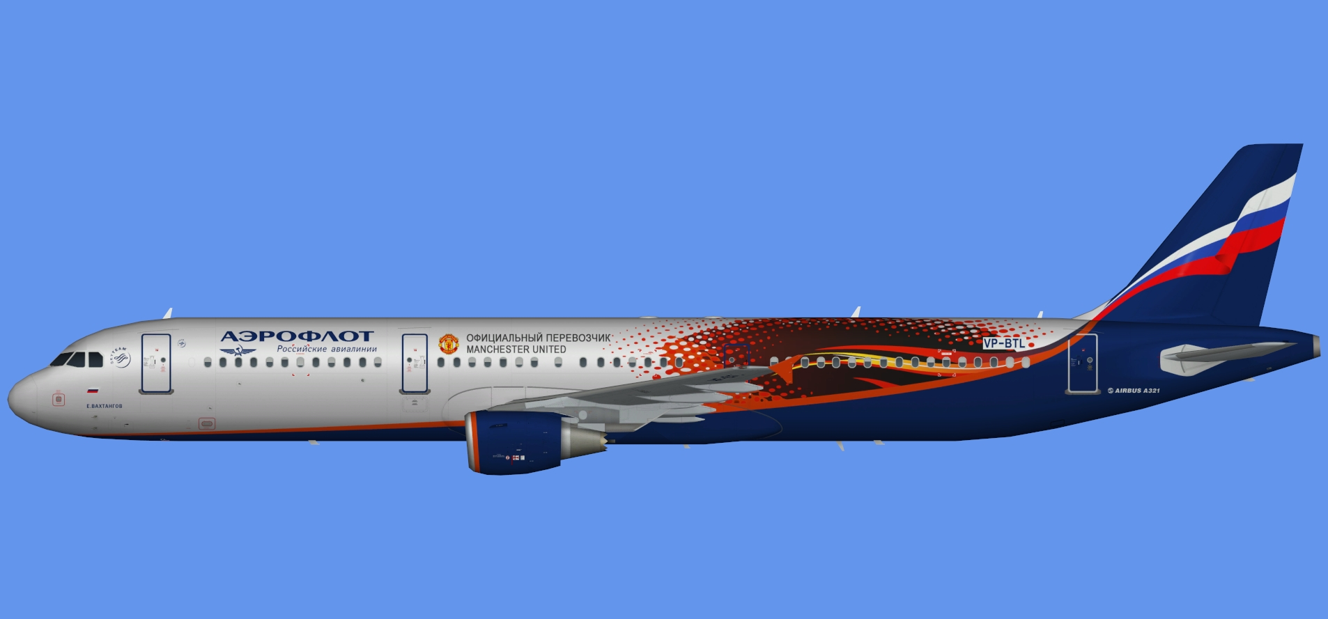 Aeroflot A321 Man United