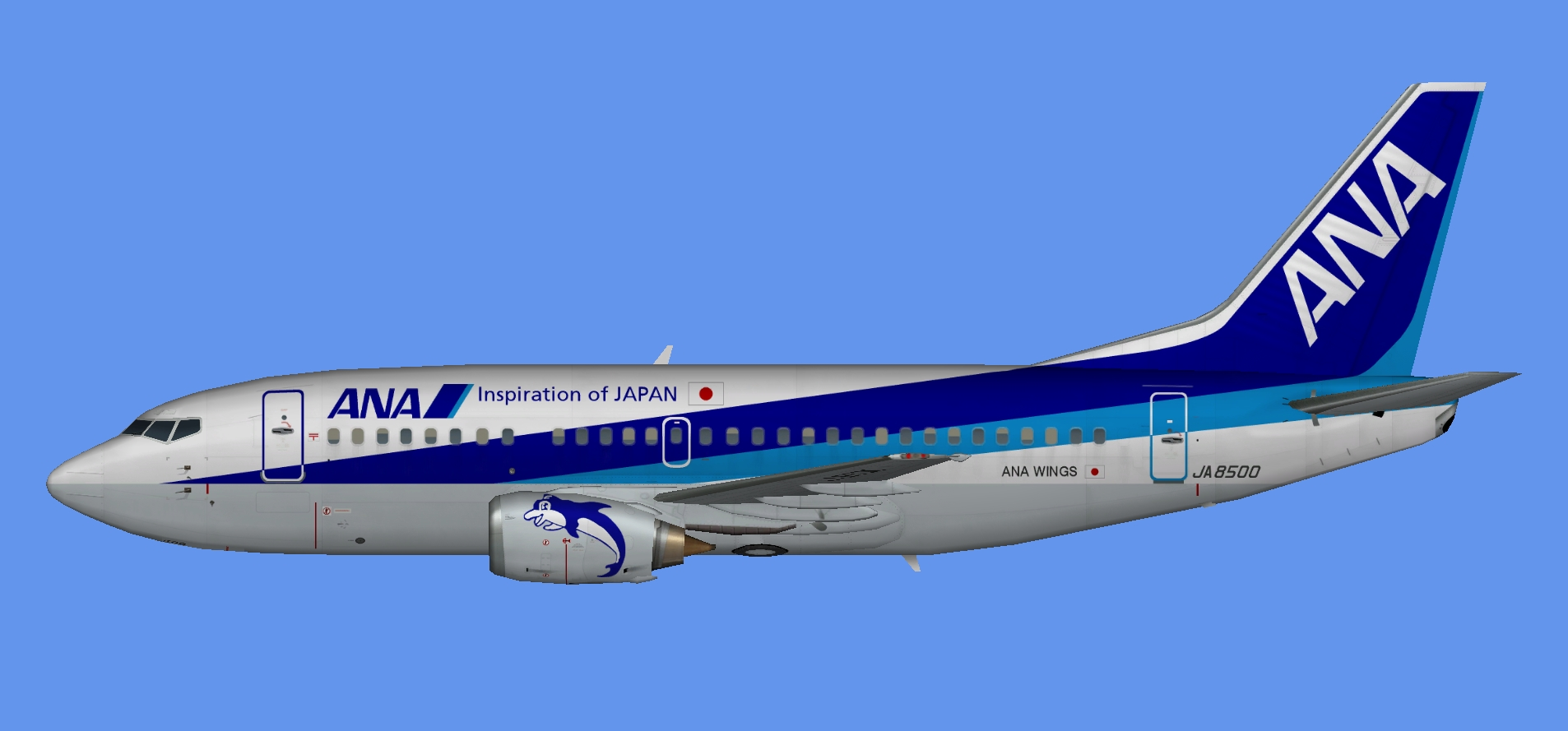 All Nippon Airways Boeing 737-500