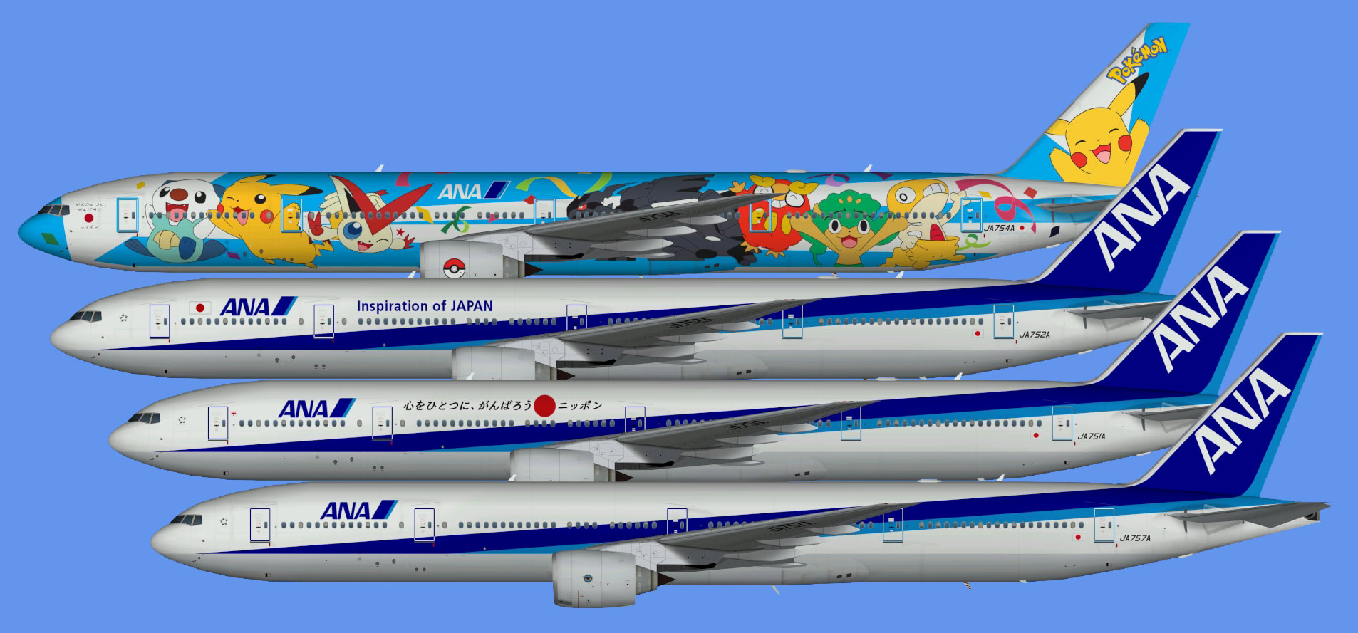 All Nippon Airways Boeing 777-300 (TFS)
