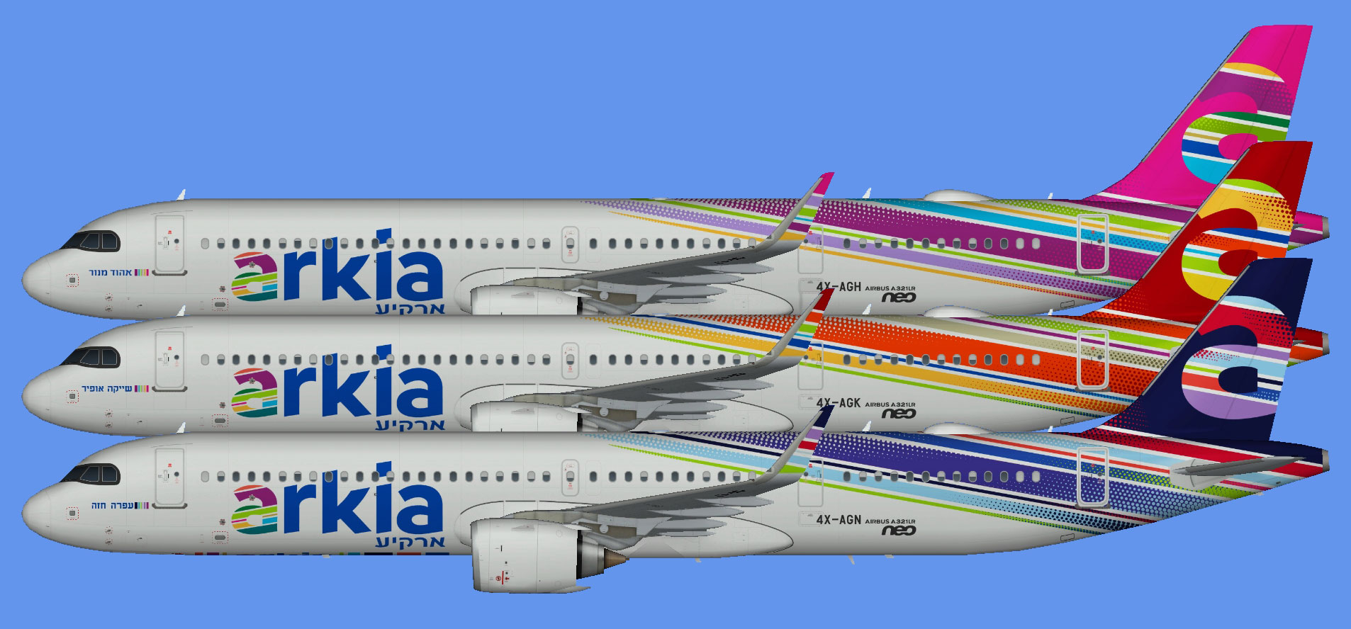 Arkia Airbus A321 NEO