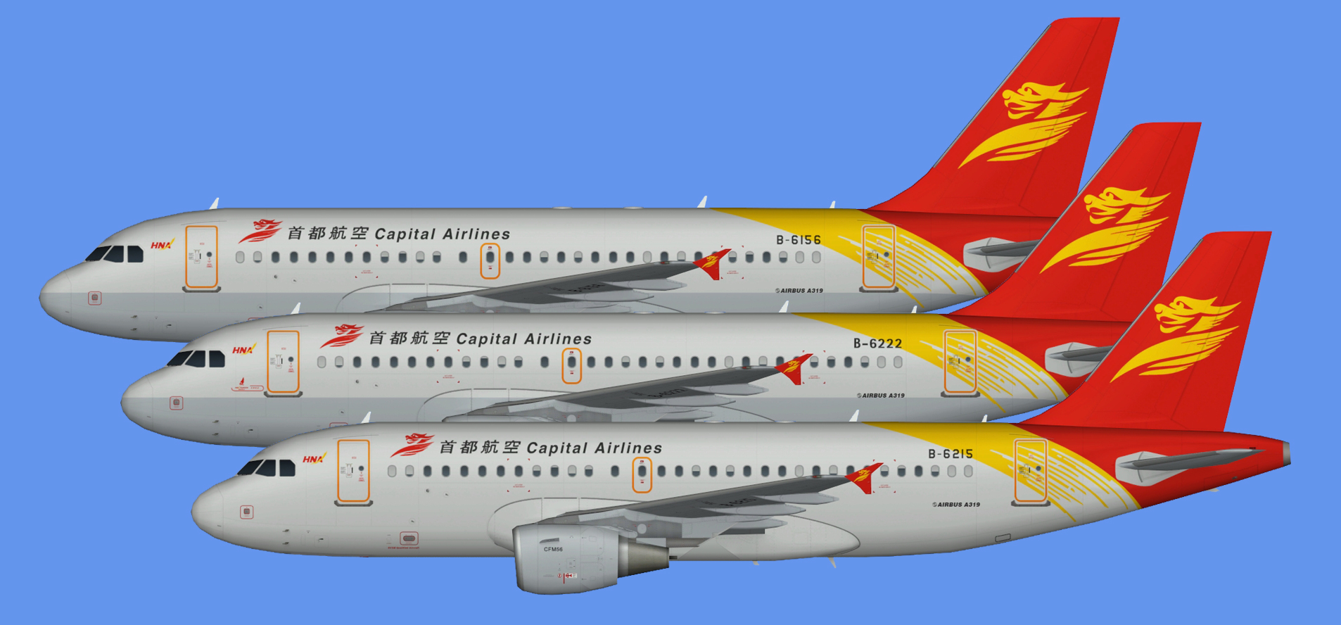 Capital Airlines Airbus A319 CFM