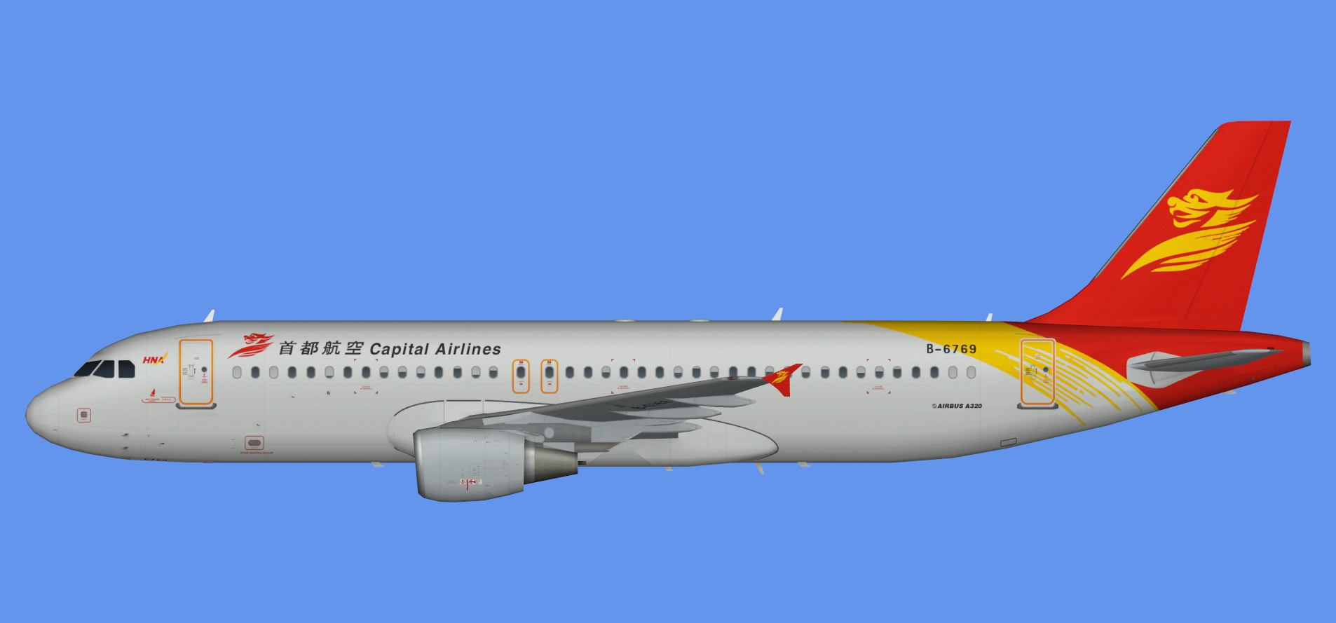 Capital Airlines Airbus A320 CFM