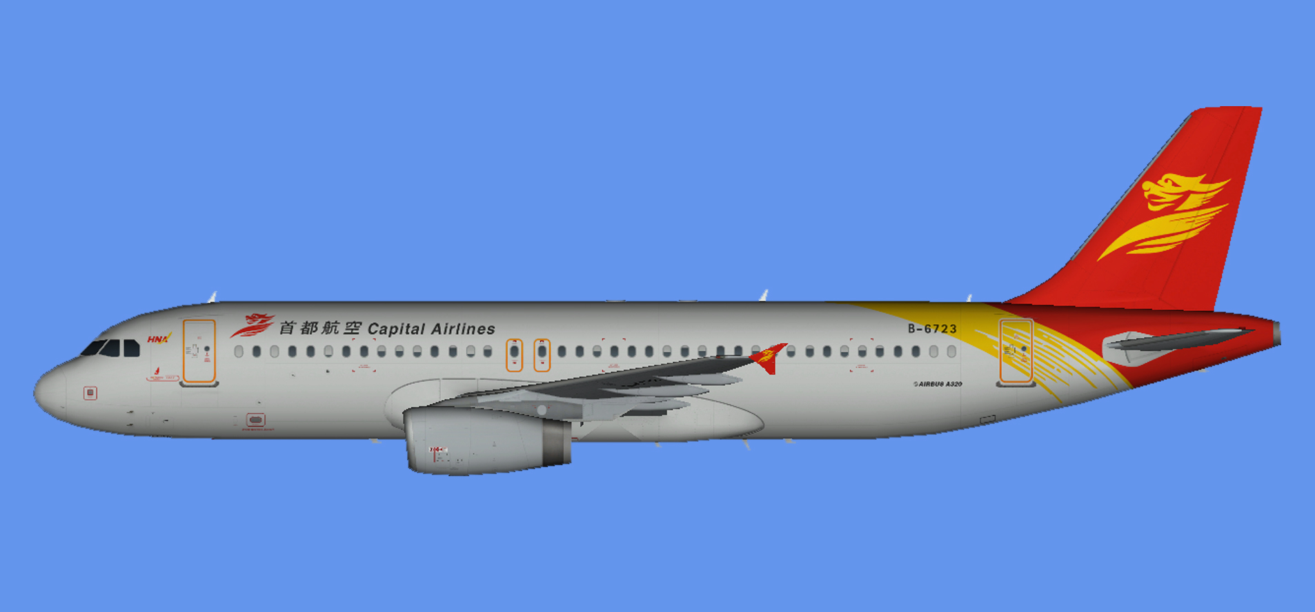 Capital Airlines Airbus A320 IAE