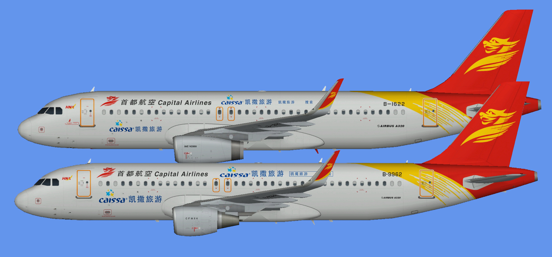Capital Airlines Airbus A320 SL Caissa logojet