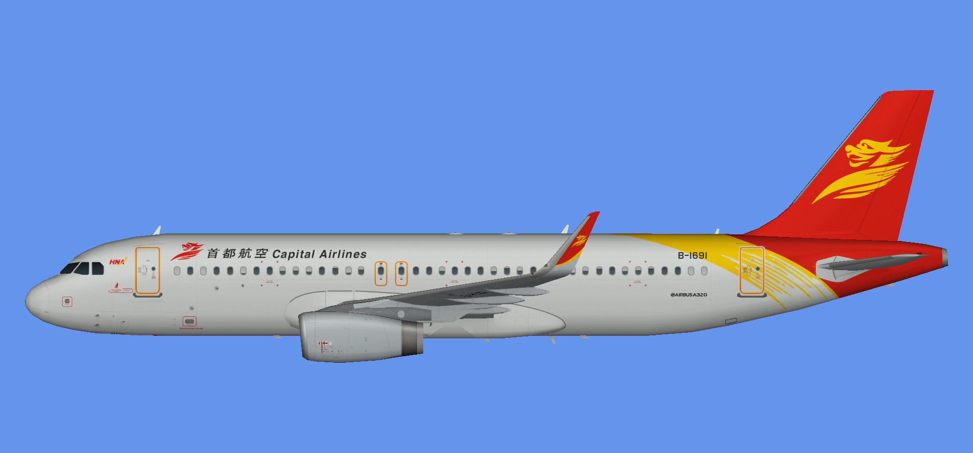 Capital Airlines Airbus A320 SL IAE