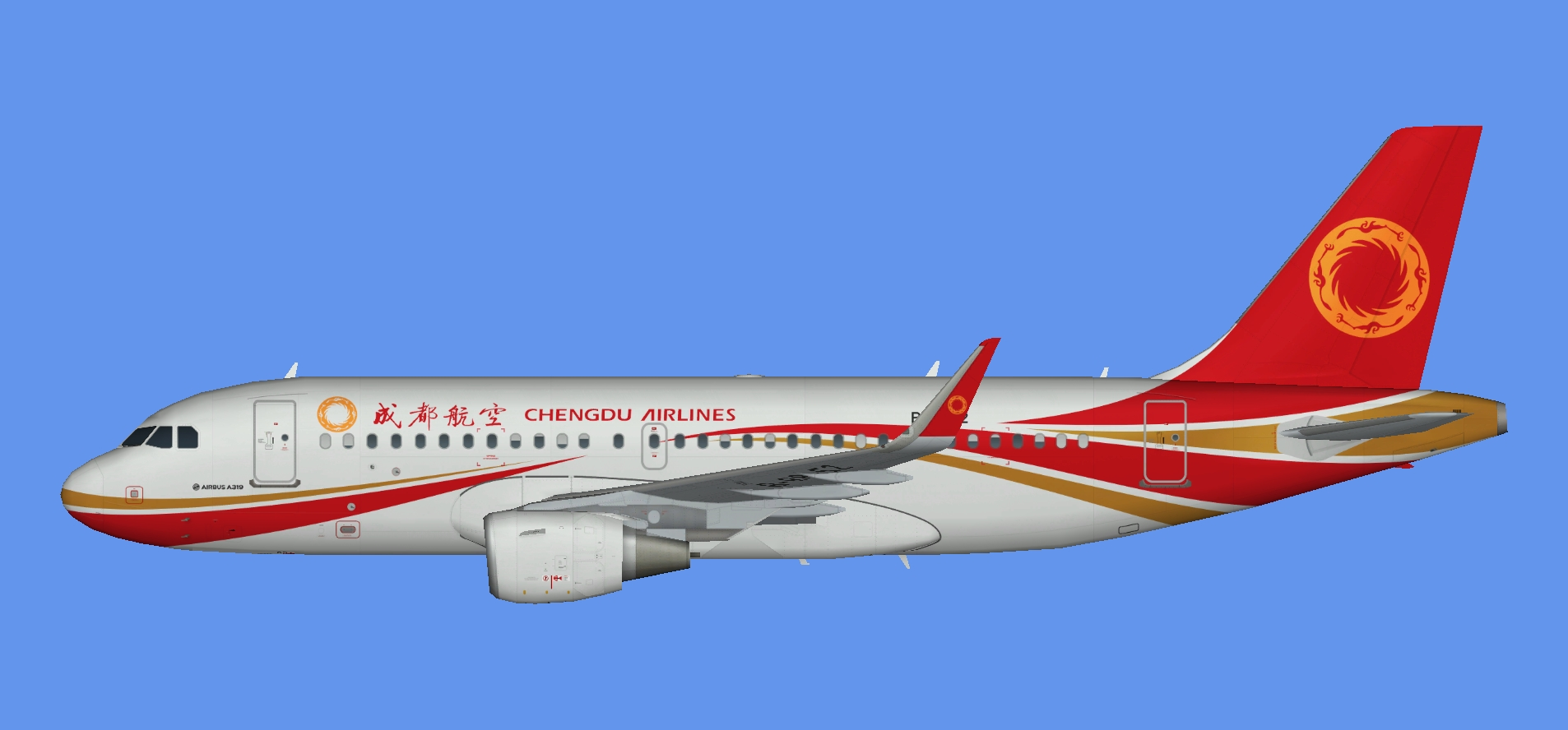 Chengdu Airlines A319 (sharklets)