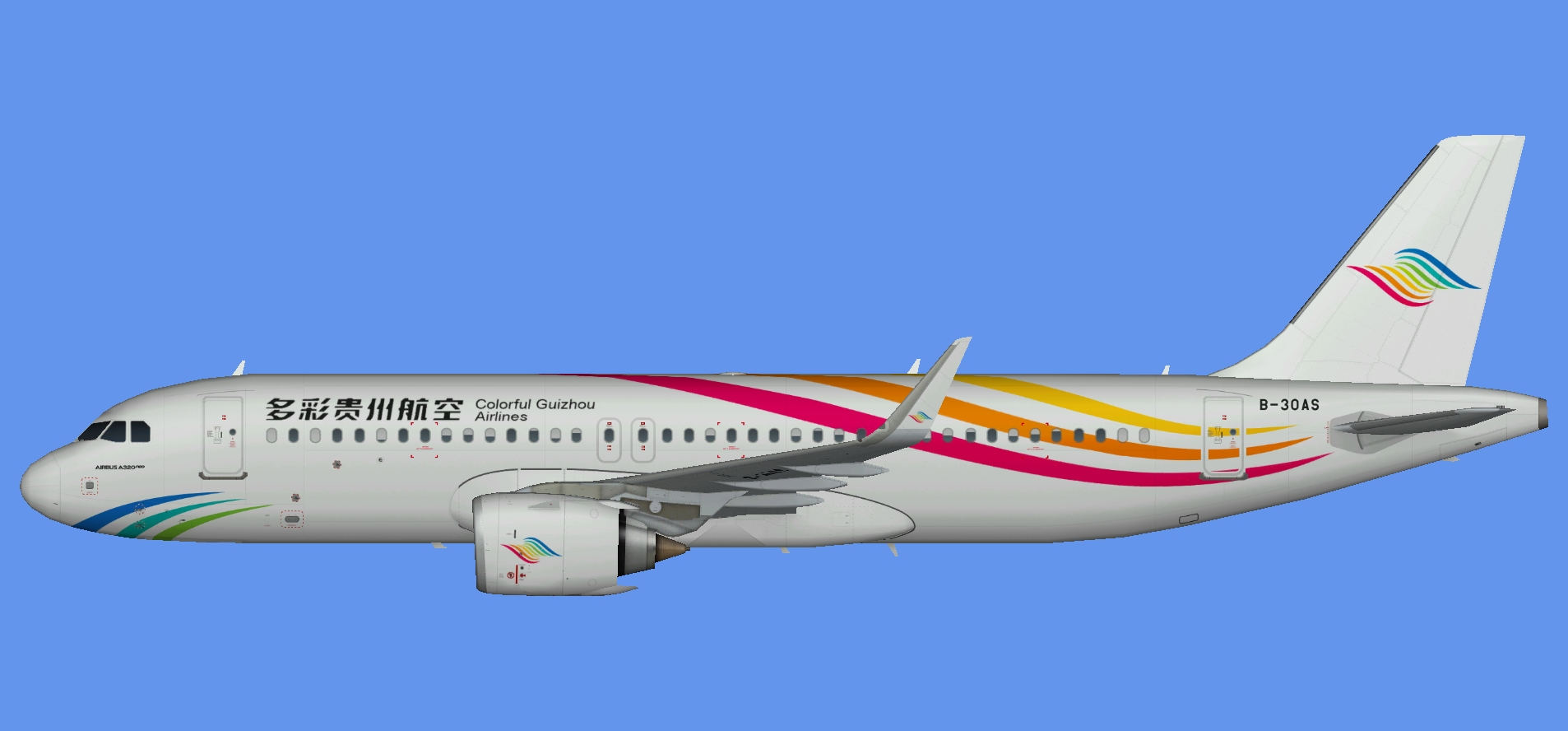Colorful Guizhou Airlines Airbus A320 NEO