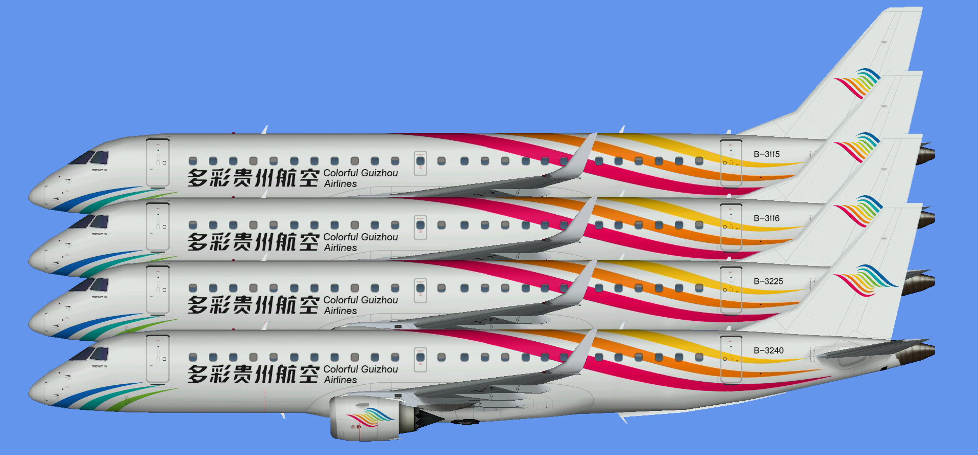 Colorful Guizhou Airlines E-190