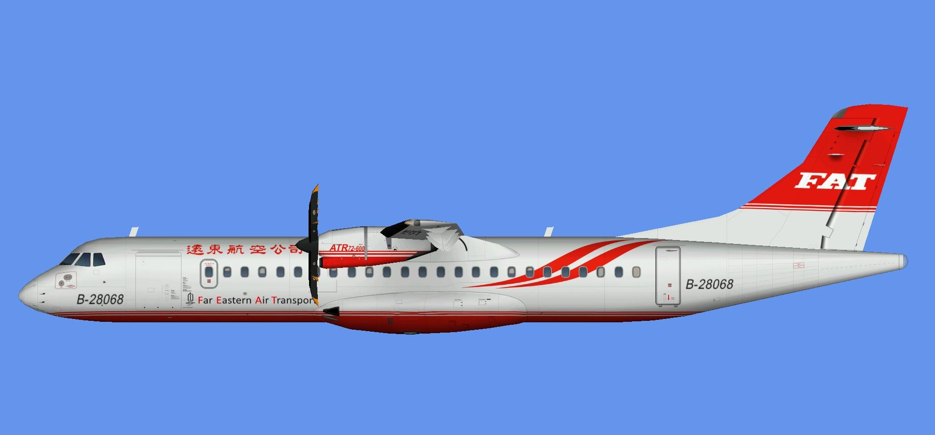 Far Eastern Air Transport ATR 72 - The Flying Carpet Hub