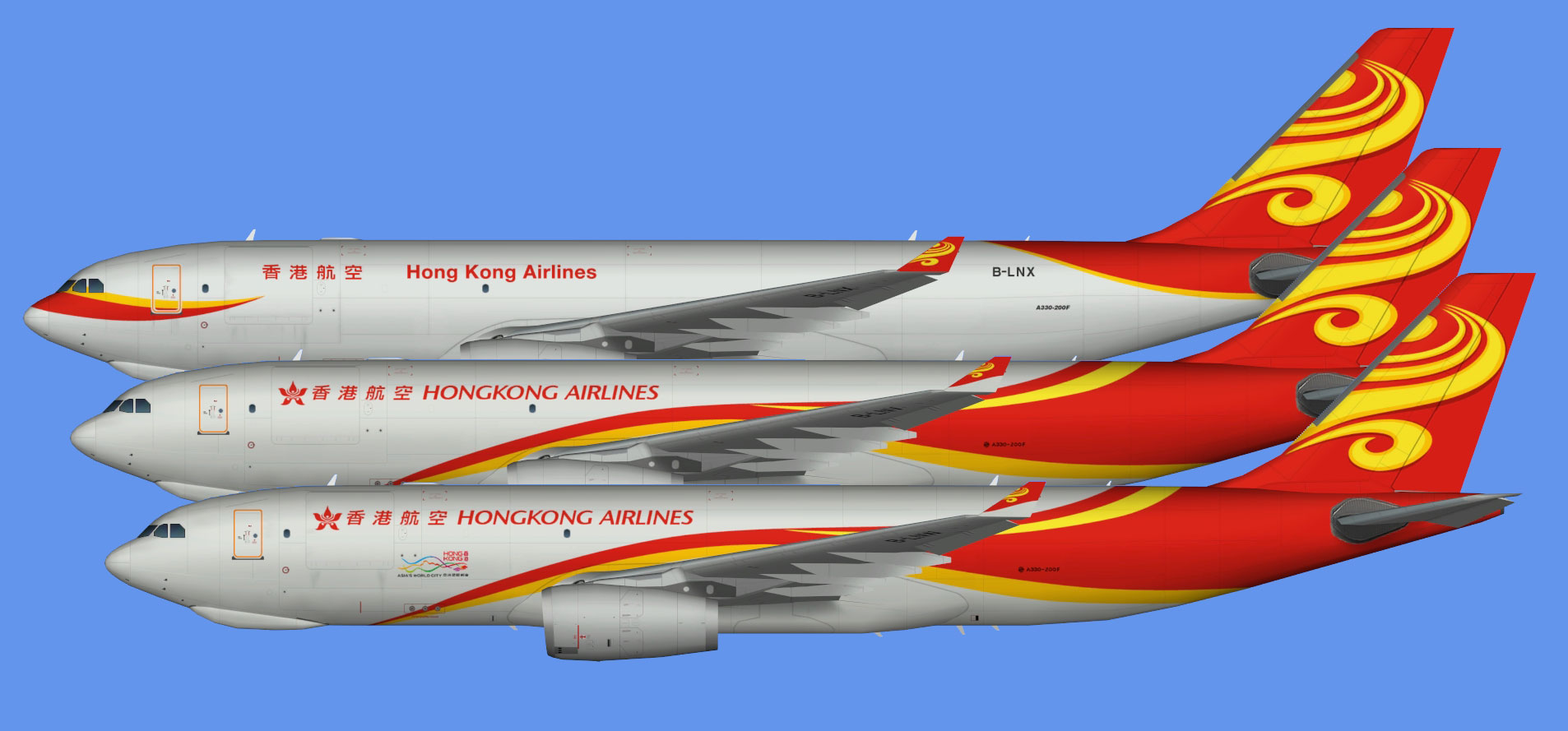 Hong Kong Airlines A330-200F (TFS)