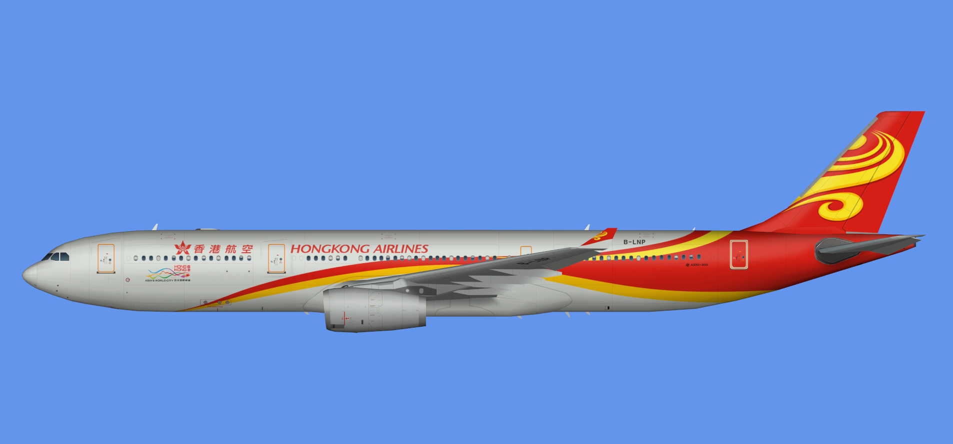 Hong Kong Airlines A330-300 (TFS)
