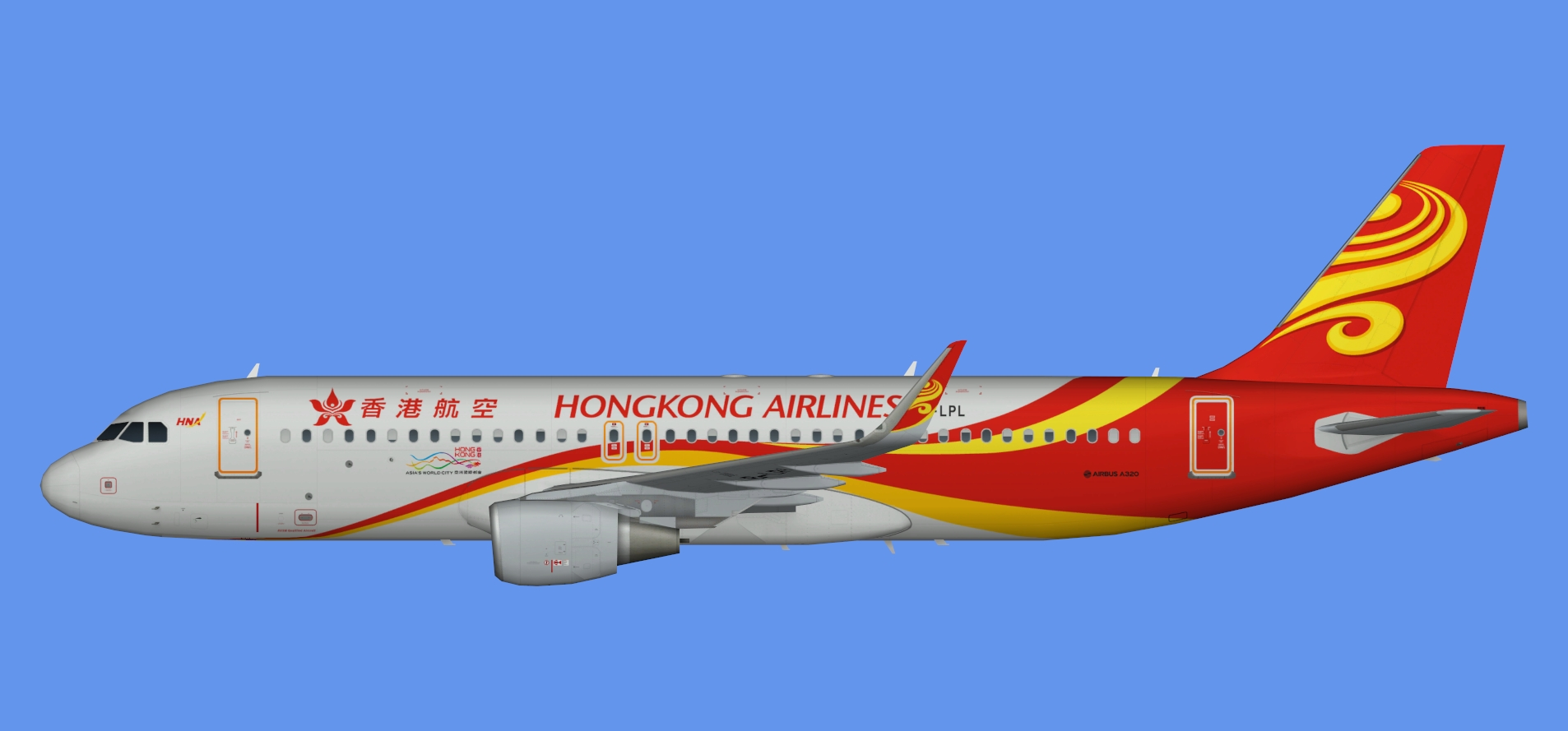 Hong Kong Airlines Airbus A320 (sharklets)