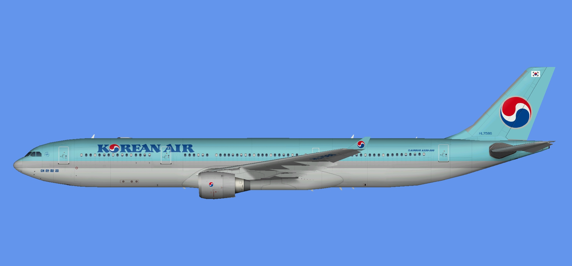 Korean Air Airbus A330-300 (TFS)