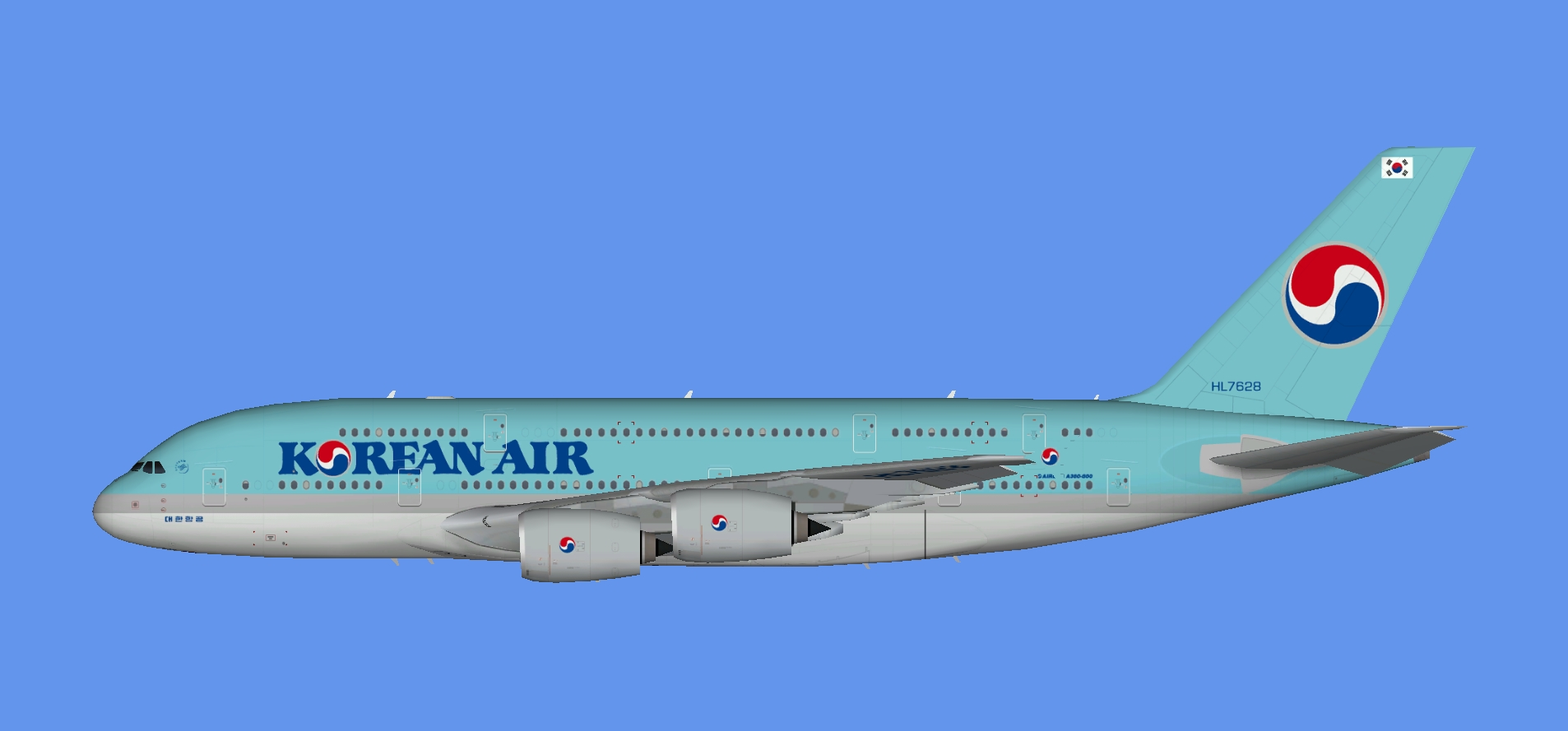 Korean Air - The Flying Carpet Hub
