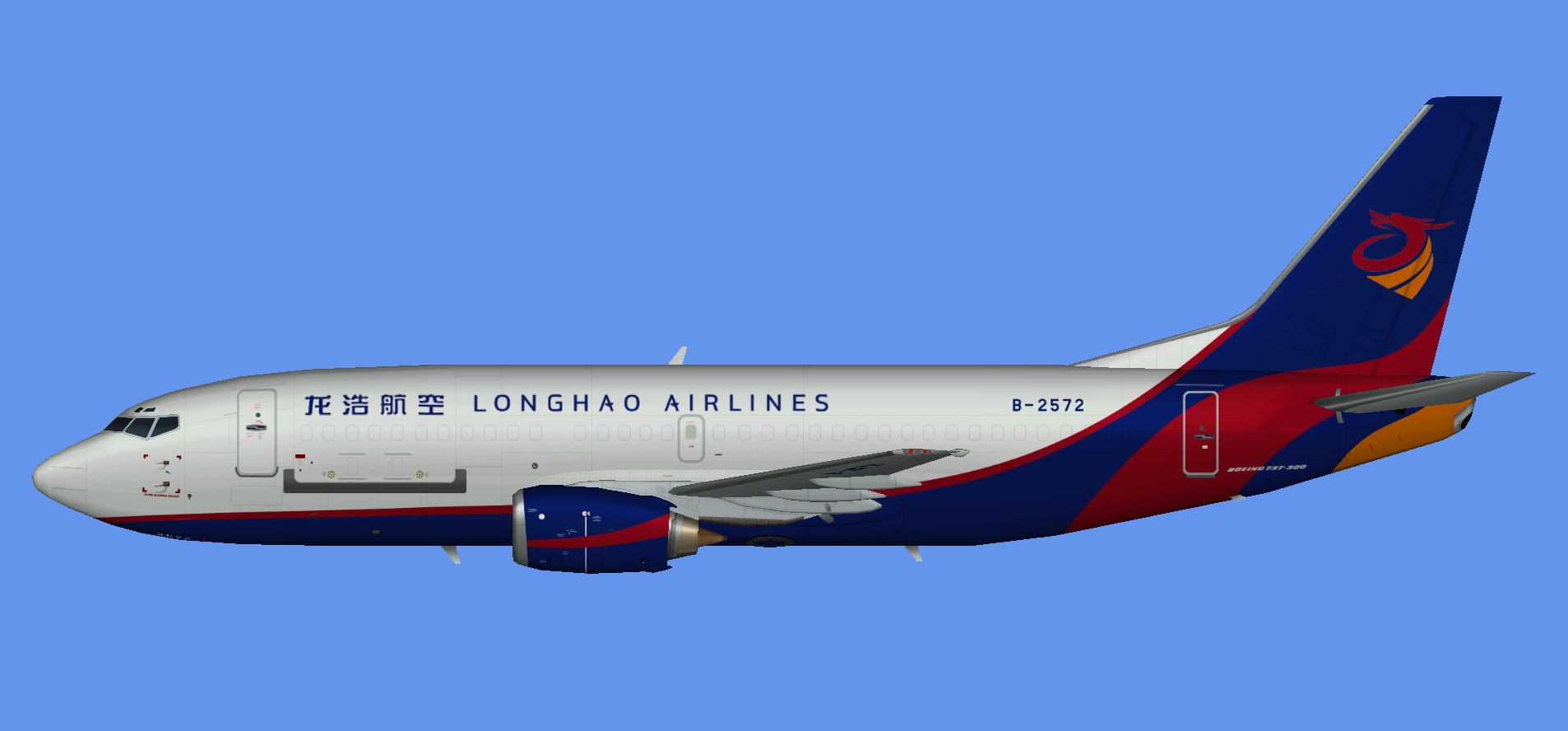 Longhao Airlines Boeing 737-300