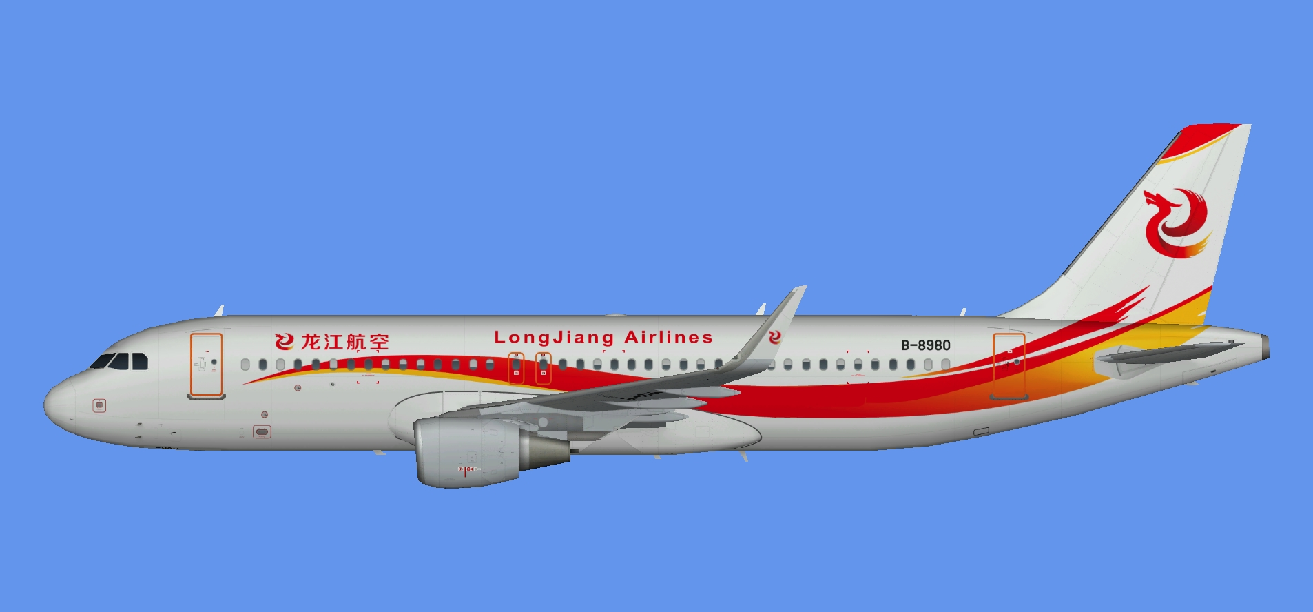 Longjiang Airlines Airbus A320