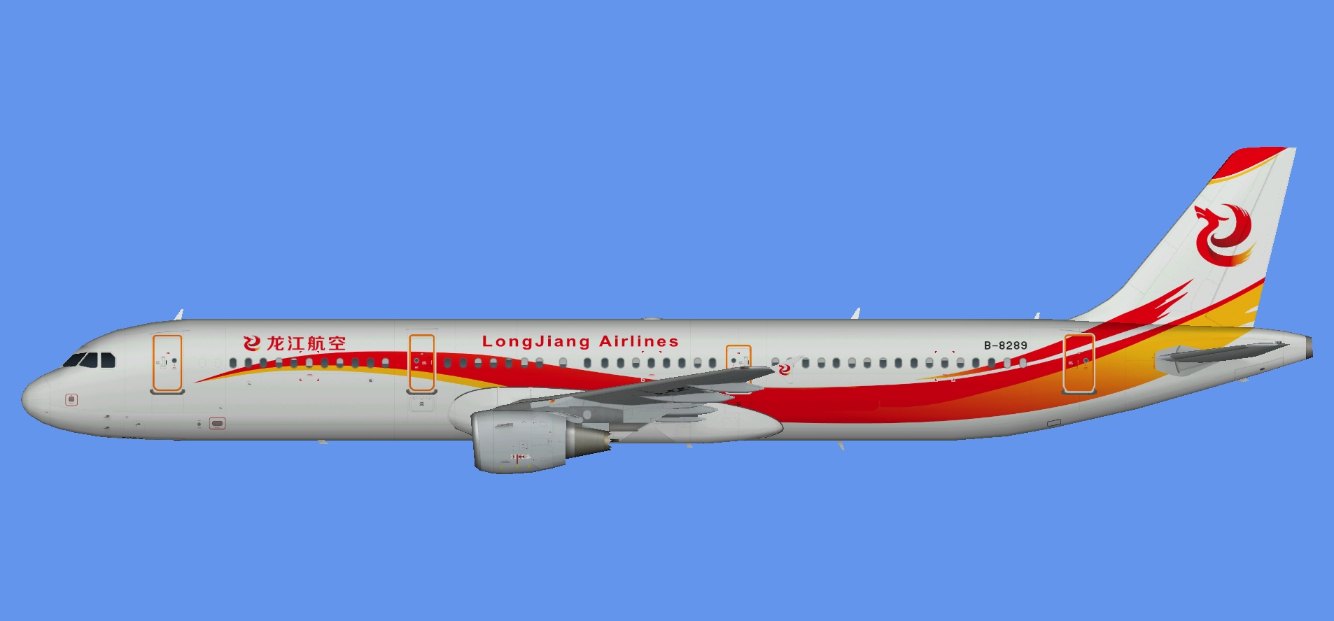 Longjiang Airlines Airbus A321