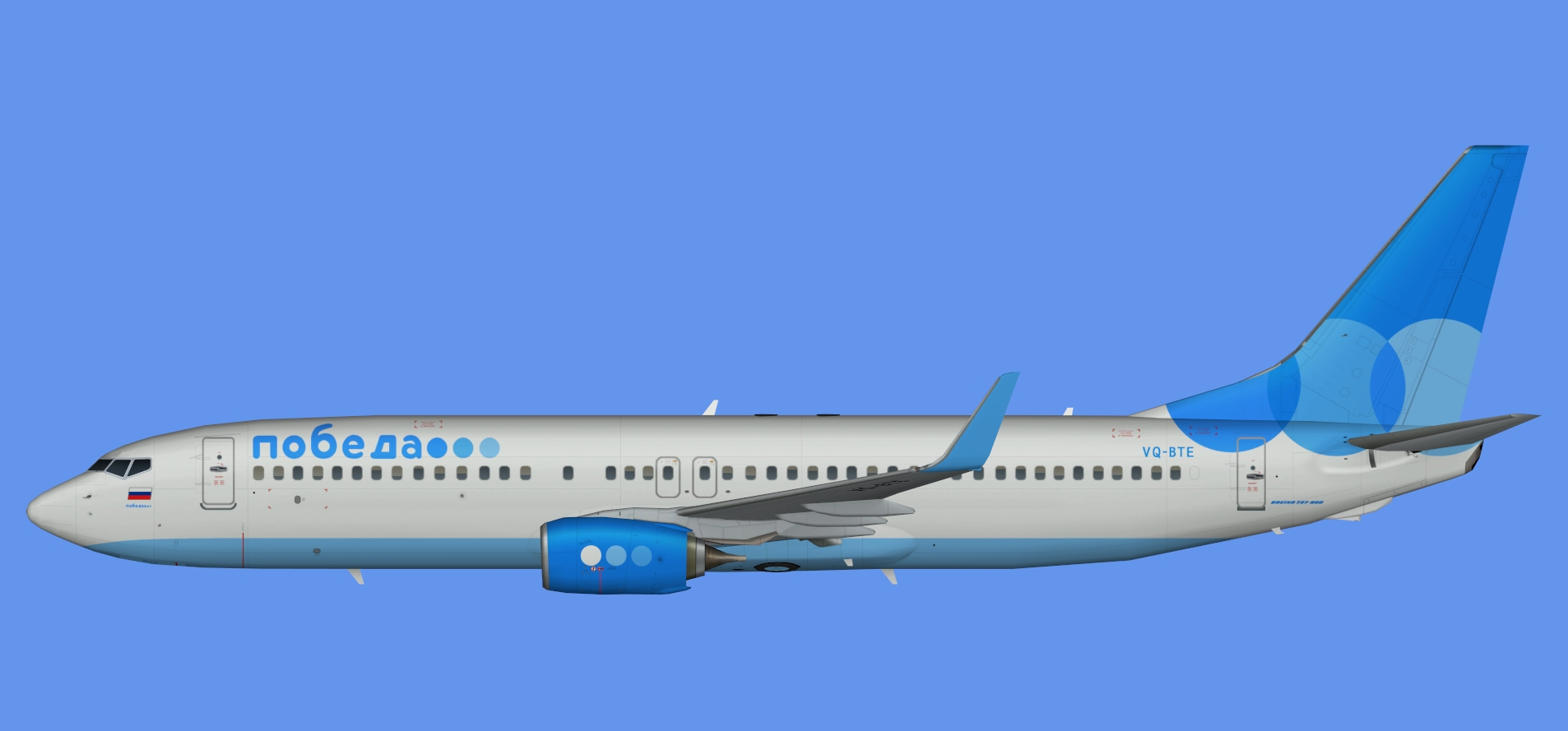 Pobeda Airlines  737-800