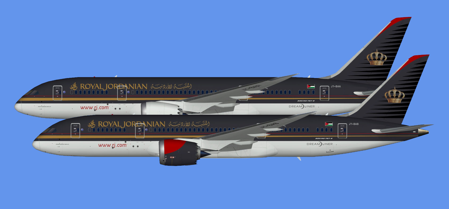 Royal Jordanian 787-8 (UTT)