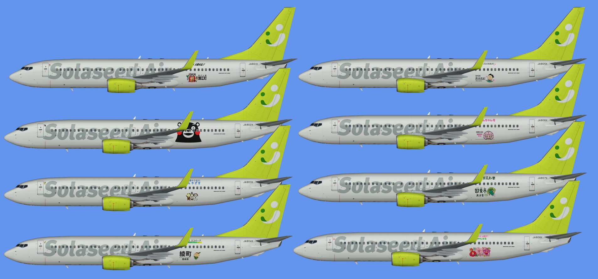 Solaseed Air Boeing 737-800 logojets