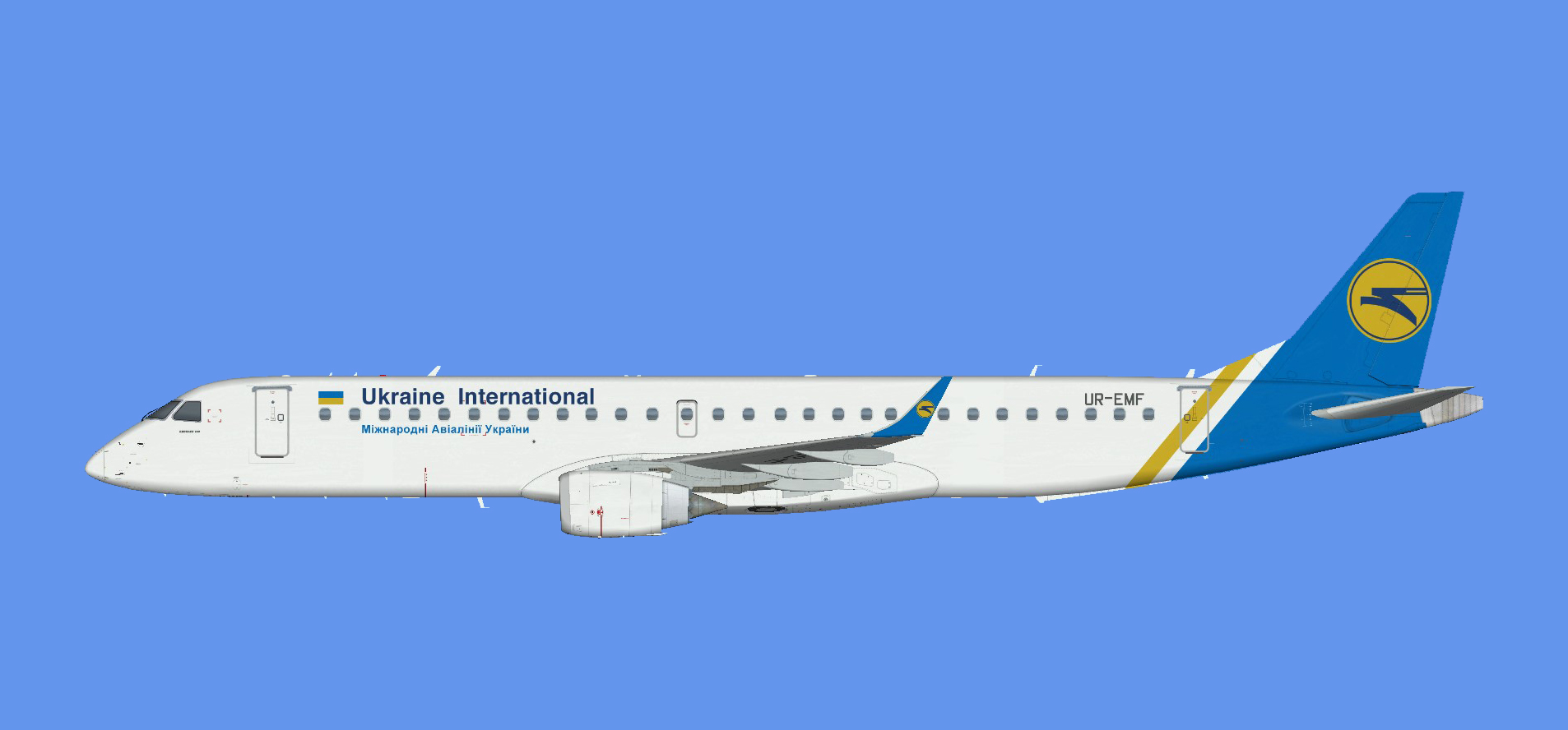 Ukraine International Embraer E-195 (FSPXAI)