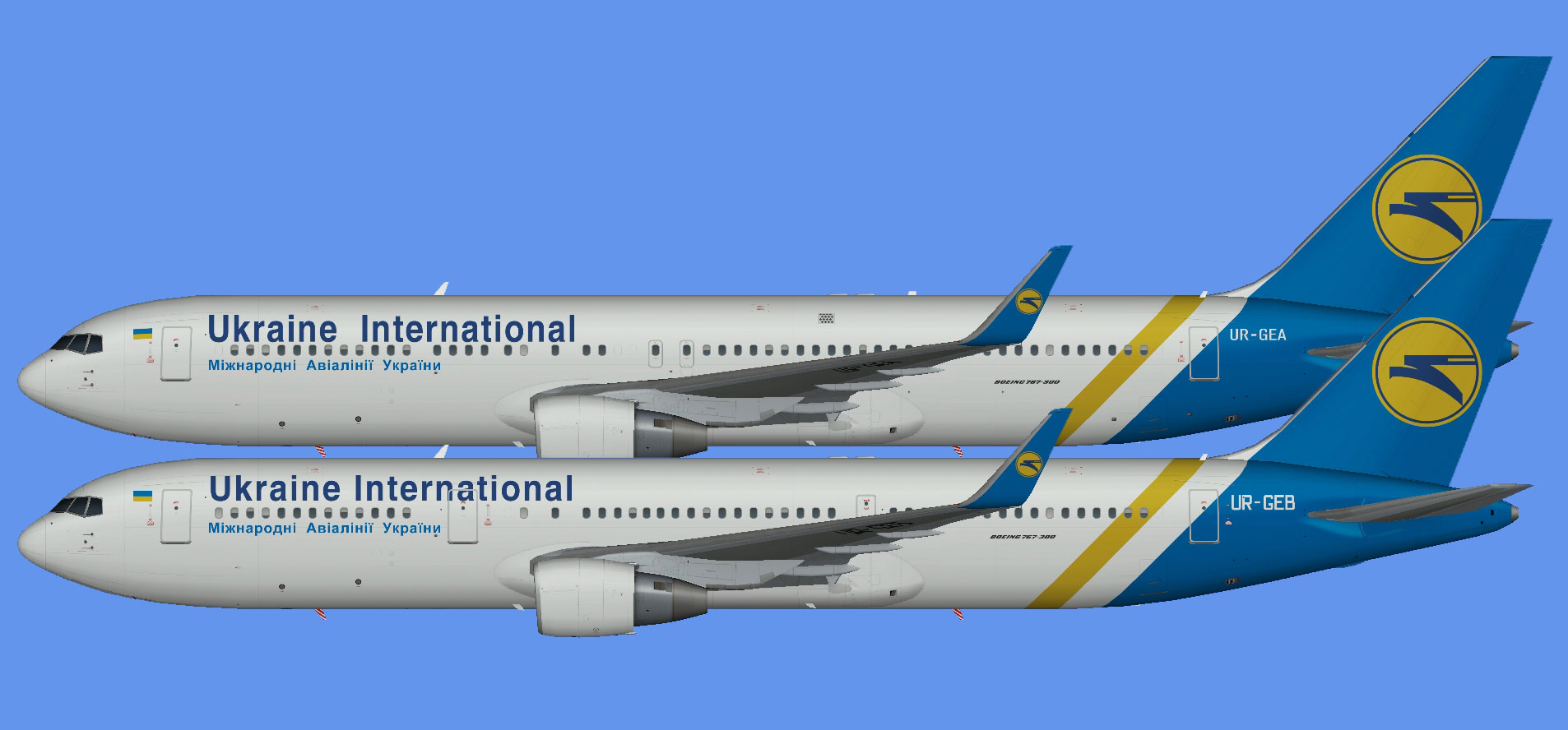 Ukraine International 767-300