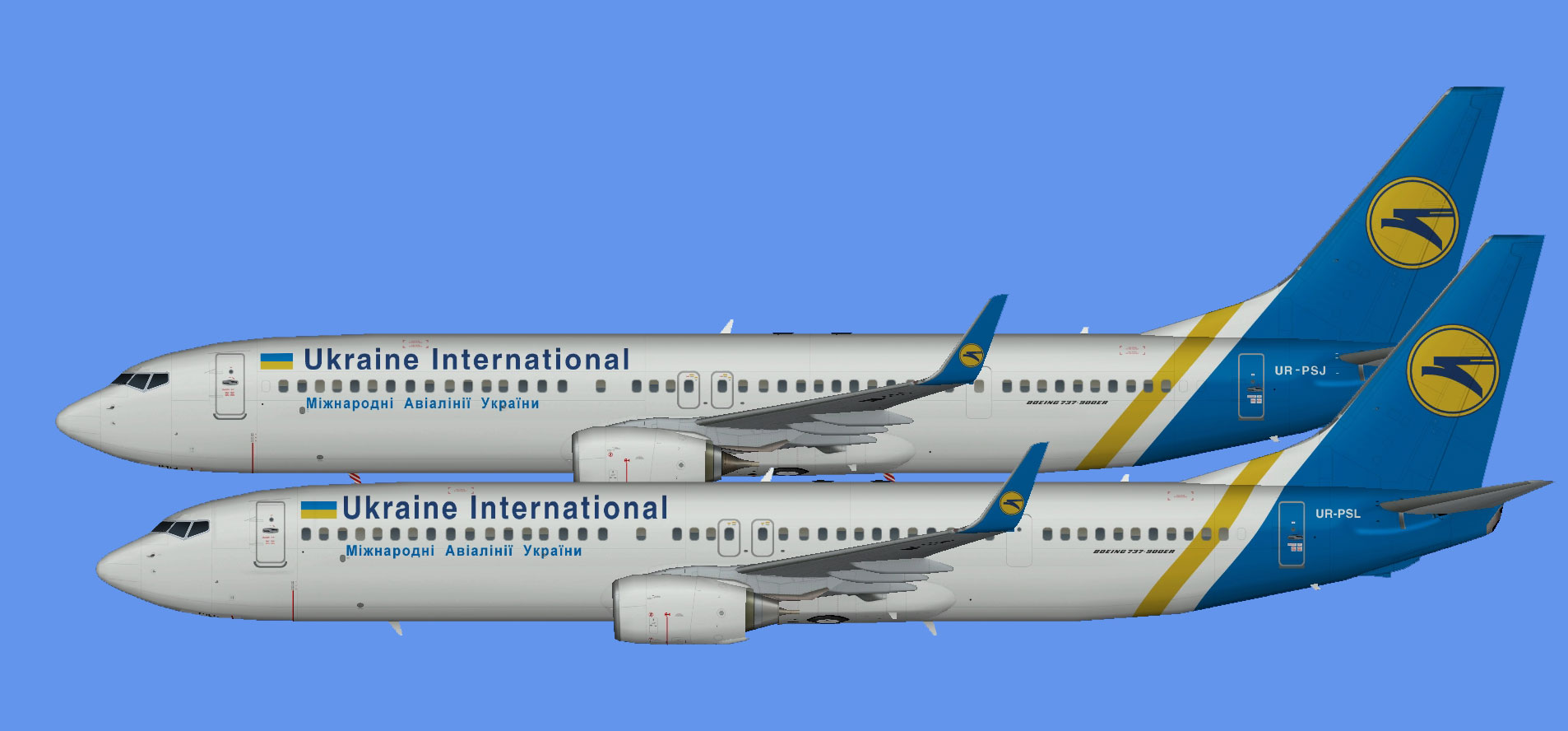 Ukraine Intl 737-900ER update