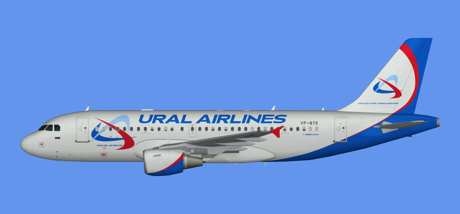 Ural Airlines Airbus A319