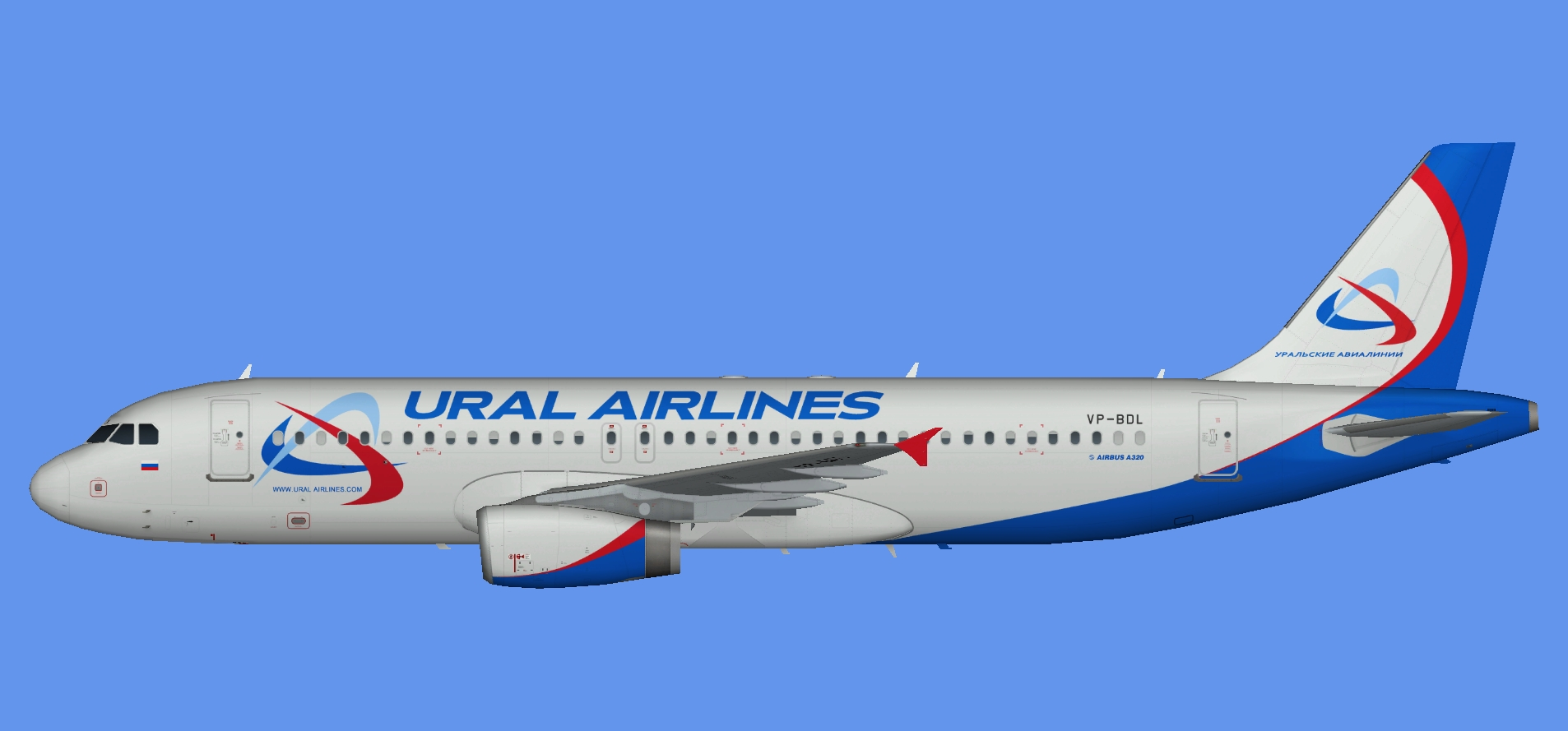 Ural Airlines Airbus A320 (IAE)